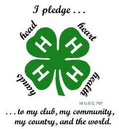 4H Emblem