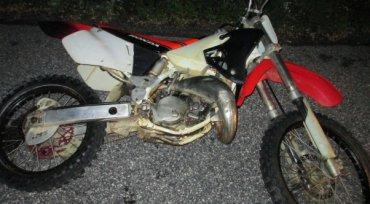 A motorbike crash injured an Urbana resident
