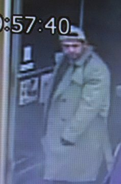 UPDATE — Person of interest sought in Marshall robbery investigation