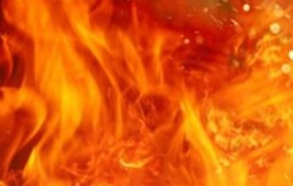Remains under investigation following trailer fire