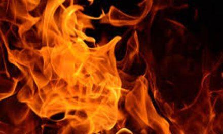 Extinguished Lexington fire under investigation